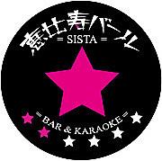 恵比寿バール-SiSta-