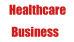医療ビジネス