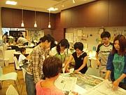 福岡若者ボランティア支援コミュ