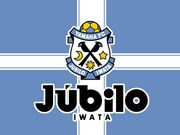 FORZA!Jubilo★