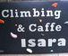 climbing gym&caffe ISARA
