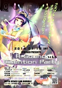 A-Sound Dimention Party