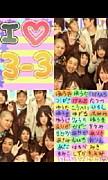 team☆NAHOXILE