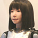 HRP-4C 未夢(ミーム)
