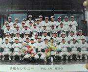 長良高校野球部H17年度 OBの会