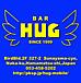 「HUG」憩いの空間(Gay only)