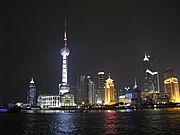 ASPECT/i love shanghai