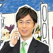 横尾泰輔アナ | mixiコミュニテ...