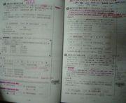 簿記2級日記