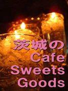 茨城のCafe+Sweets+Goods