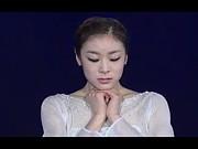 * Kim Yu-Na *