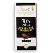 ブラックチョコレート☆LOVE