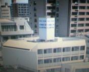 臨床工学技士 学校