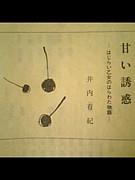神奈川県立瀬谷西高校 演劇部