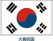 関西在住在日韓国人(朝鮮人