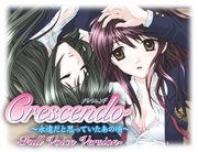 〜Crescendo〜