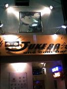 Juke80's