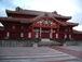 京都薬科大学 公衆衛生学教室