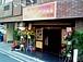 横浜のタイ料理屋ソムタム