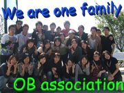 We are one family!〜OB会〜