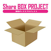 Share BOX PROJECT