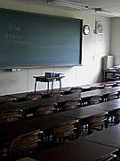 2008年度渡辺私塾卒業生