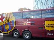 鹿児島〜バスツアーに出かけよう