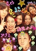 We☆beat