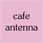 cafe antenna〜カフェ探し隊〜