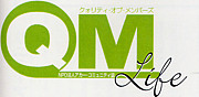 QM〜NPO法人アカー・コミュ