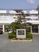 岐阜県大垣市立東中学校