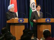 日本とインドの友好サークル