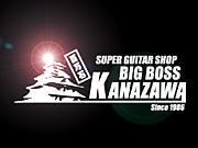 Big Boss Kanazawa