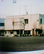 板橋区立稲荷台小学校