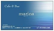 cafe&bar marina