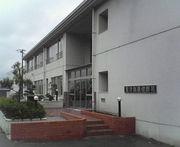 新舞子健康学園