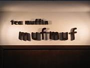 紅茶とマフィンの店『mufmuf』