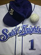 """野球チーム""""SOLID KNIGHTS"""""""
