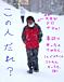 近畿大学医学部競技スキー部