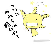 平日&休日☆名古屋で飲み会☆