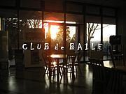 北陸大学ダンス部★CLUBdeBAILE