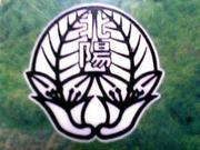 茅ヶ崎市立北陽中学校