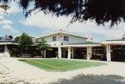 西奈良ルーテル保育園
