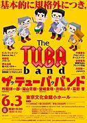 TheTUBAband