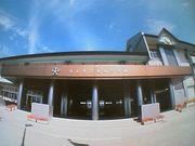 北上市立東陵中学校
