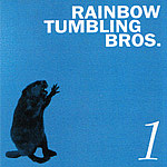 Rainbow Tumbling Bros.