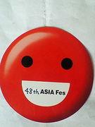 アジア祭実行委員会