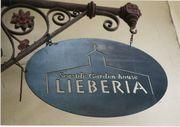 LIEBERIA/リーベリアで結婚式♪