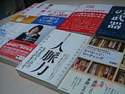 """読書朝食会 """"Reading-Lab""""岩手"""