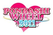 PONBASHI WHEEL2011